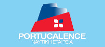 portucalence