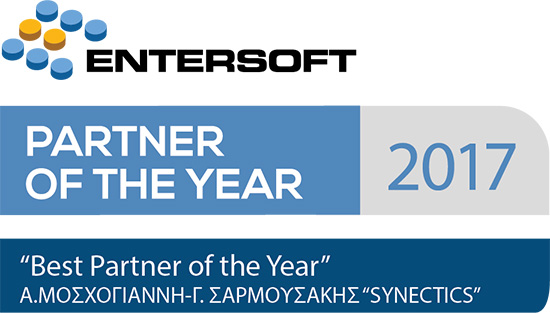 Η Synectics Best Partner of the Year για το 2017