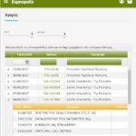 Kapnopolis app vat details