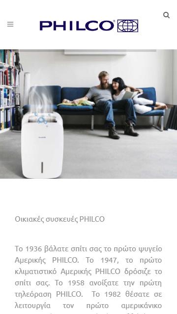 Philco main responsive