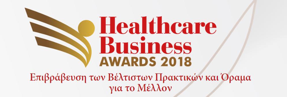 Διακριση Healthcare Business Awards 2018 Για Τη Synectics