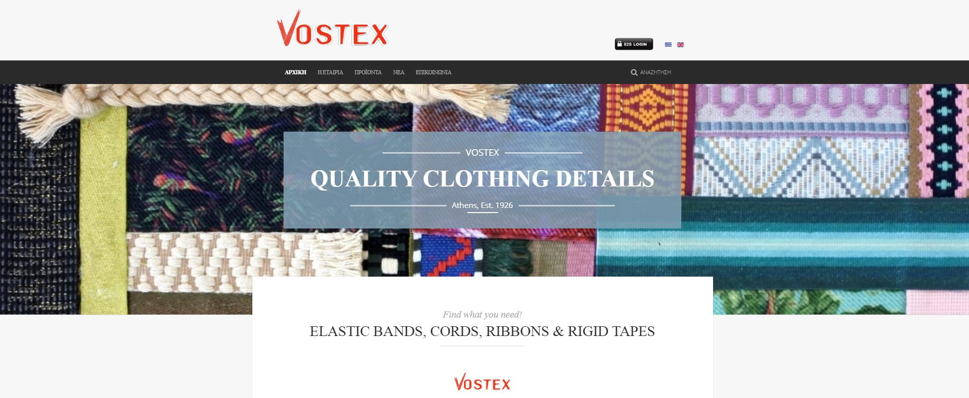 Vostex: Παραδοση Του Νεου Ηλεκτρονικου Καταστηματος